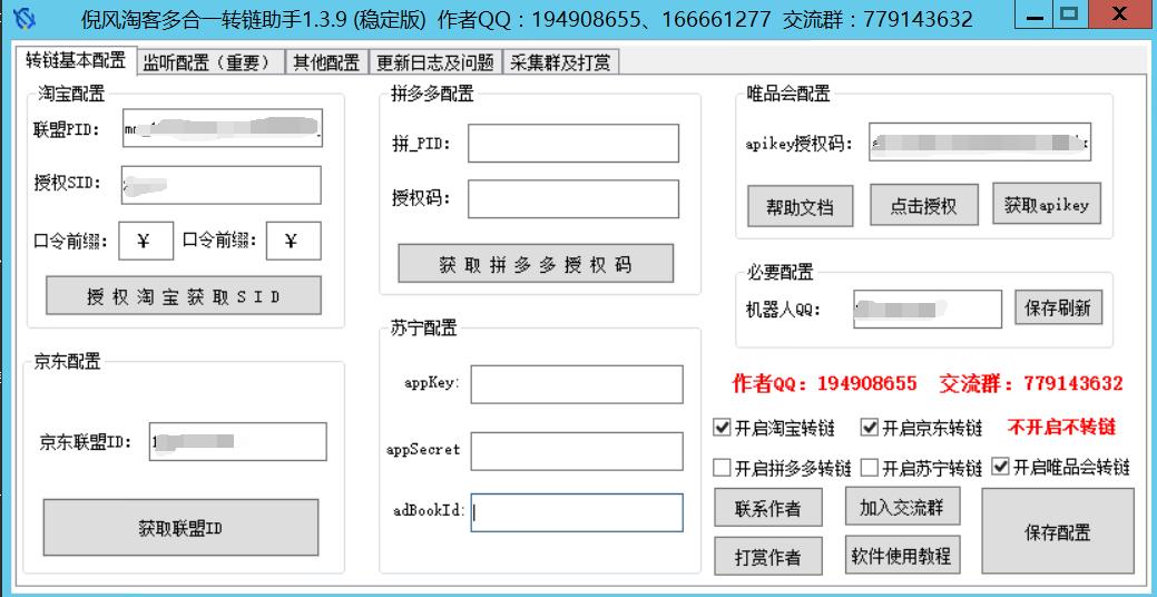 QQ截图20210624174754.png